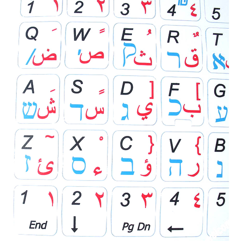 HEBREW-ARABIC-ENGLISH KEYBOARD STICKERS WHITE 11x13MM