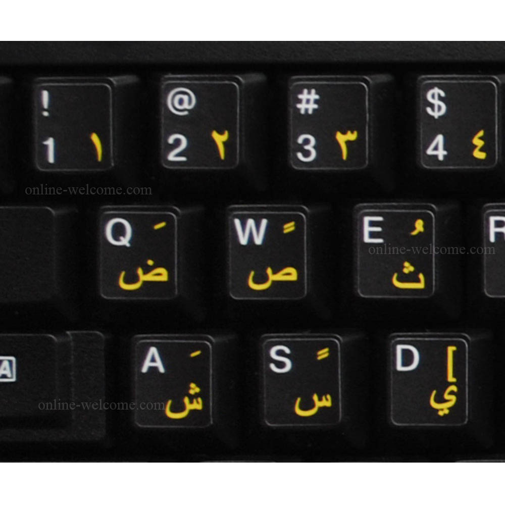 arabic numbers keyboard - 1000×1000