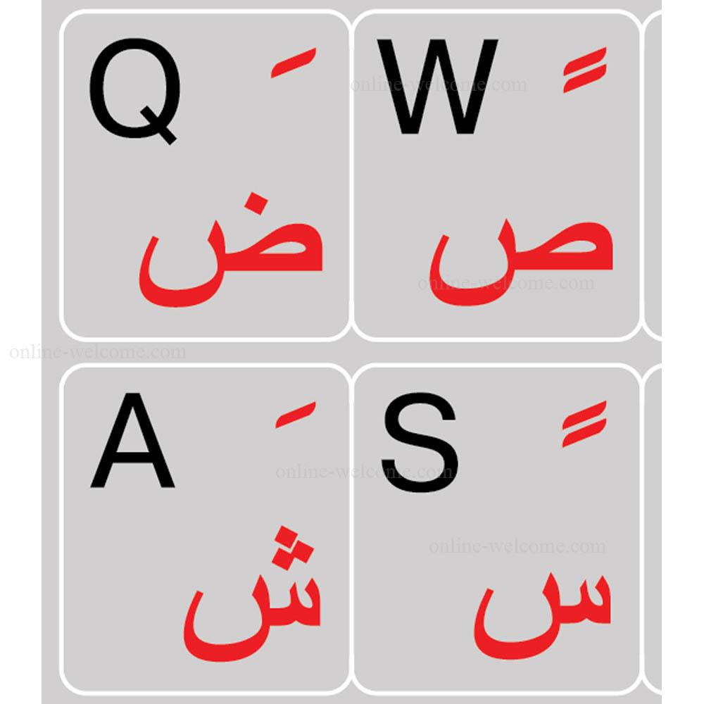 Arabic-English Keyboard Stickers grey