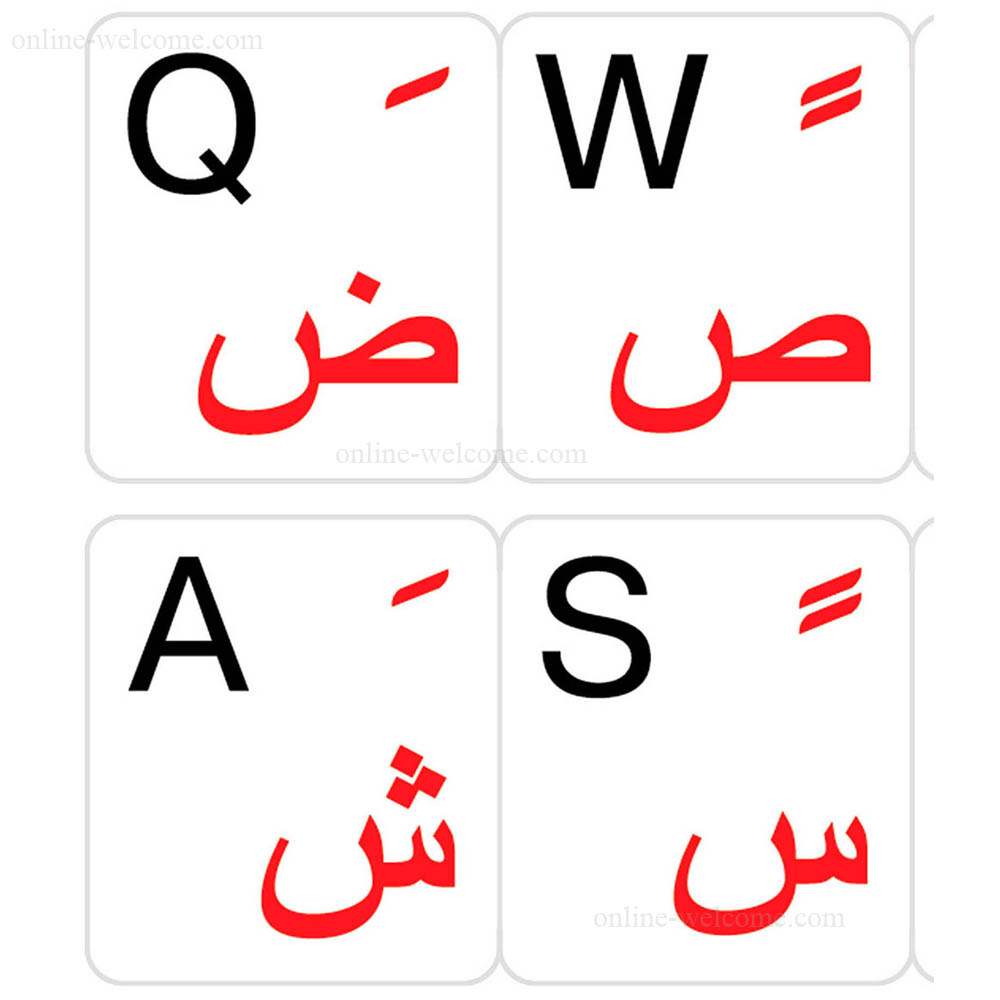 Arabic-English-Keyboard_Stickers-white