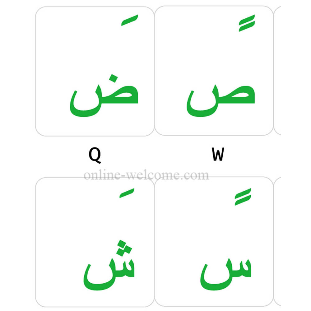 Arabic letters for keyboard green