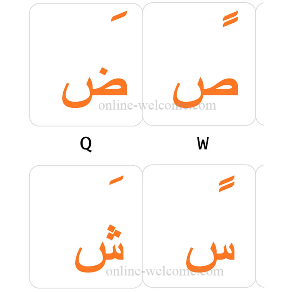 Arabic keyboard sticker orange letters transparent clear background