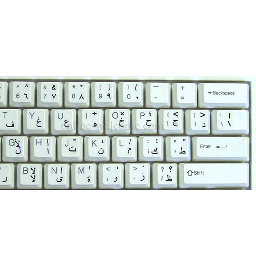 ARABIC KEYBOARD STICKERS TRANSPARENT BLACK LETTERS | Online Welcome