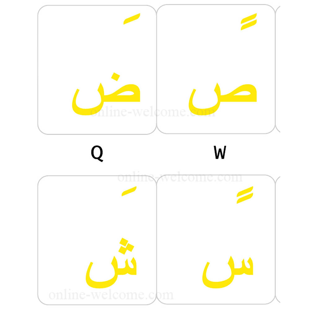 Arabic yellow letters for keyboard