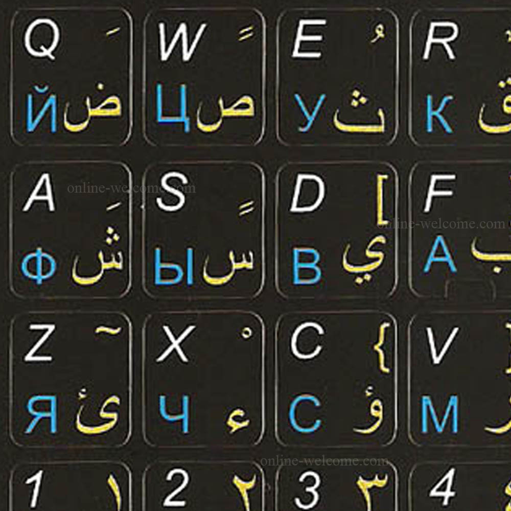 3ddf9b35499 Arabic-Russian-English keyboard stickers letters for computer black