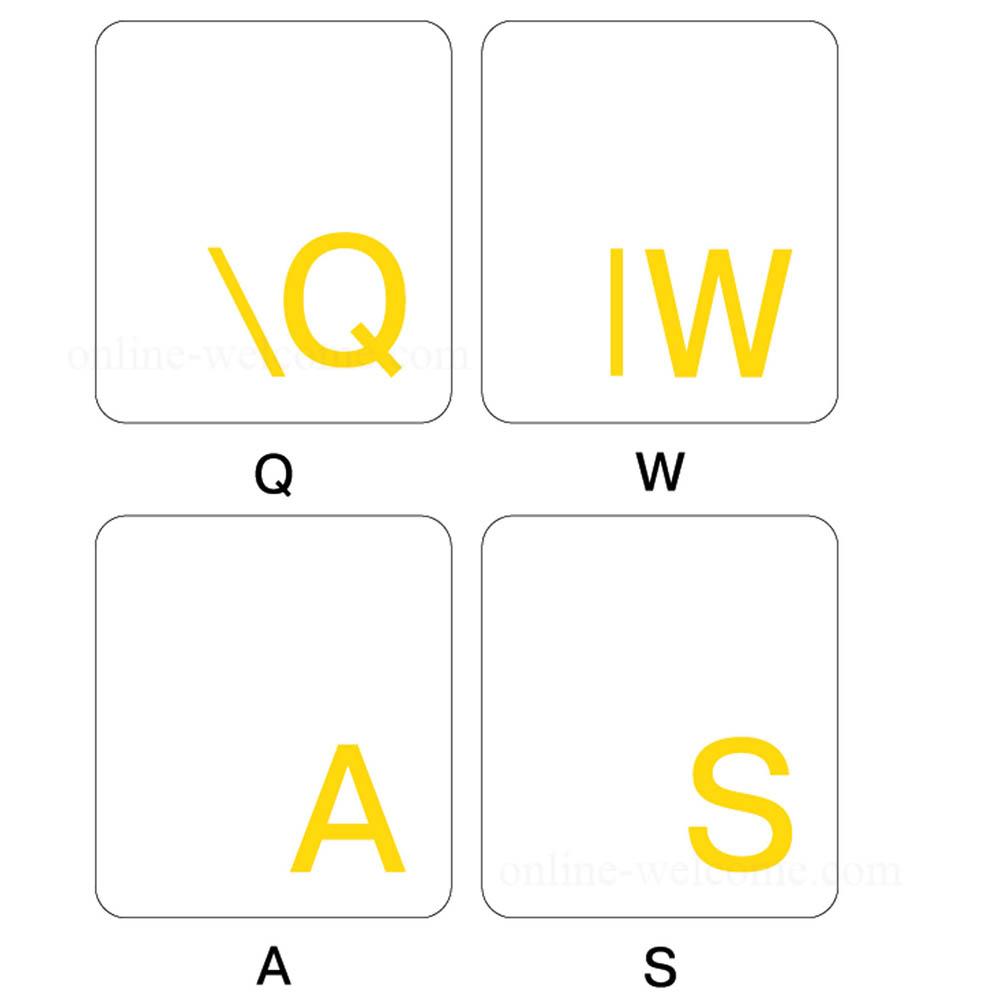 Croatian Slovenian Keyboard Sticker Yellow Letters Transparent