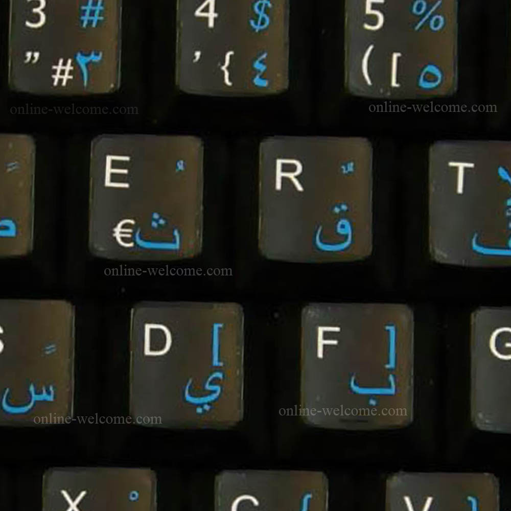 Arabic-French Azerty letters for computer laptop black