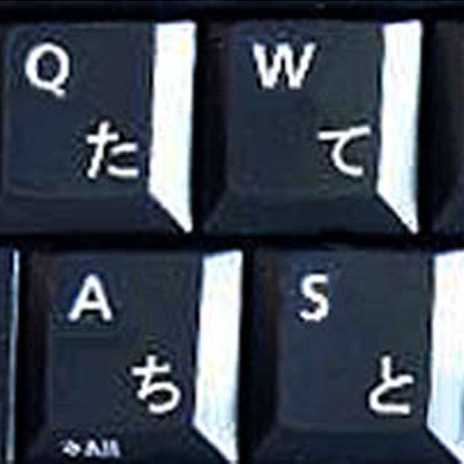 JAPANESE HIRAGANA KEYBOARD STICKERS WITH YELLOW LETTERING TRANSPARENT BACKGROUND
