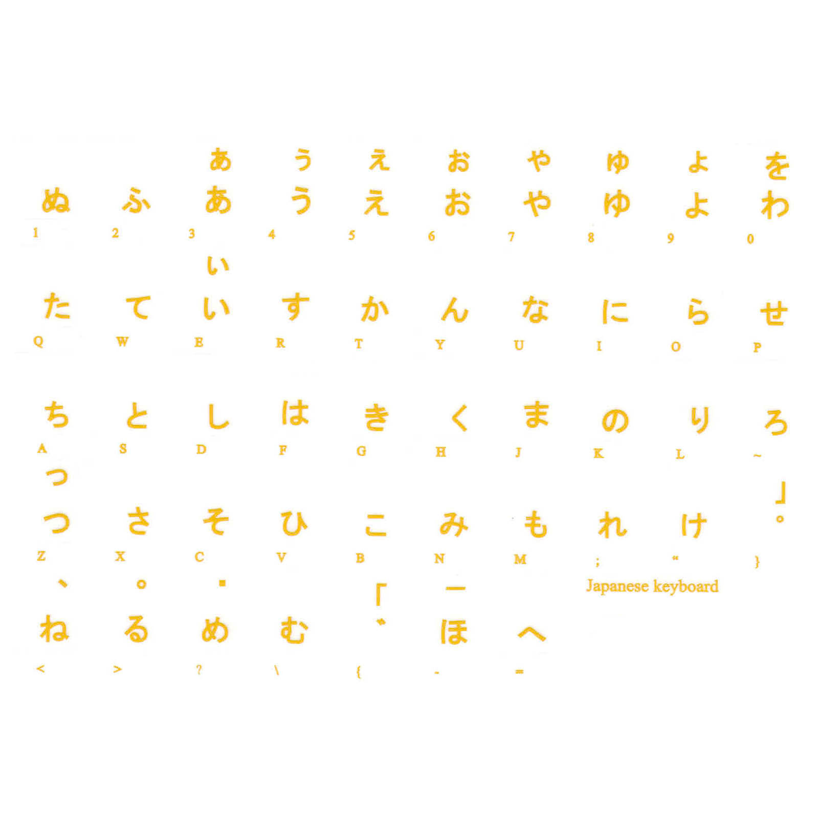 JAPANESE HIRAGANA KEYBOARD STICKER WITH YELLOW LETTERING TRANSPARENT BACKGROUND