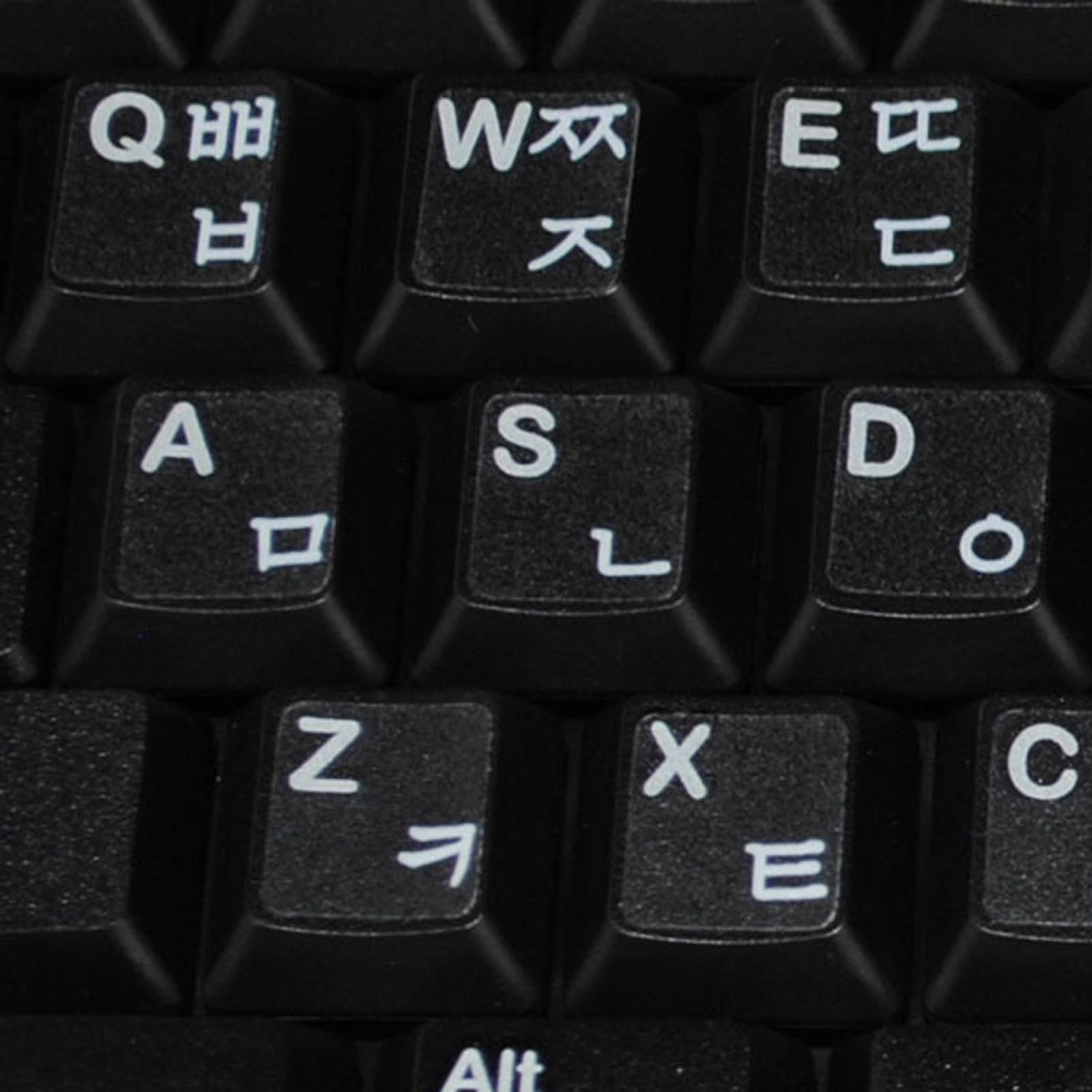 Korean keyboard sticker transparent white letters online