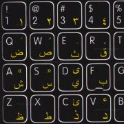 Mac Arabic-English-Keyboard-Stickers Black