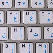mac arabic-english keyboard stickers white