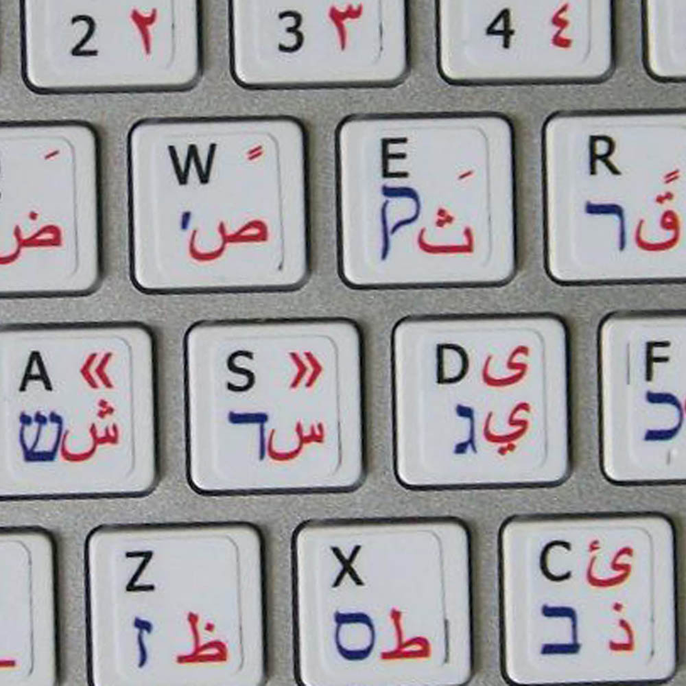mac arabic hebrew english keyboard sticker