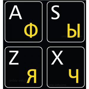 RUSSIAN-ENGLISH KEYBOARD STICKERS BLACK