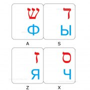 Russian-Hebrew keyboard sticker transparent Blue-Red