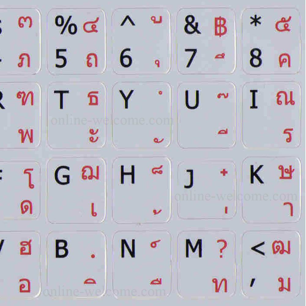 Thai-English keyboard sticker grey