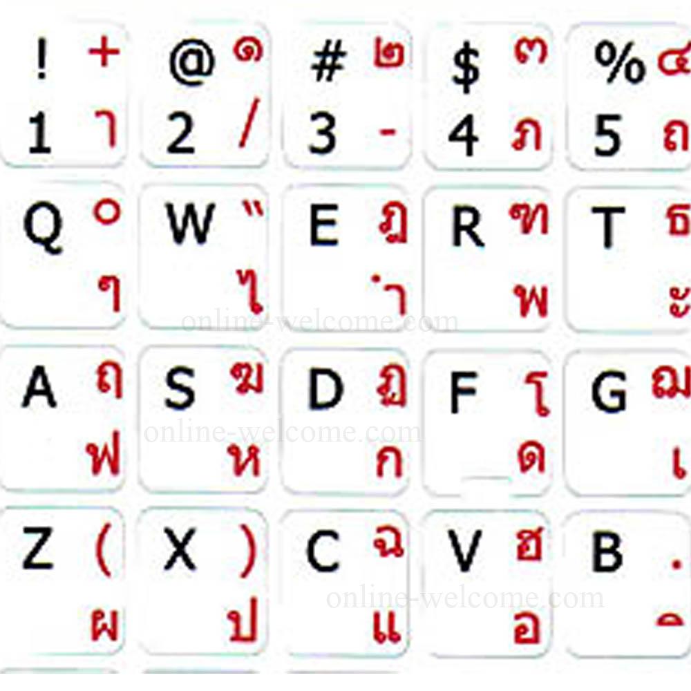 Thai-English keyboard letters white