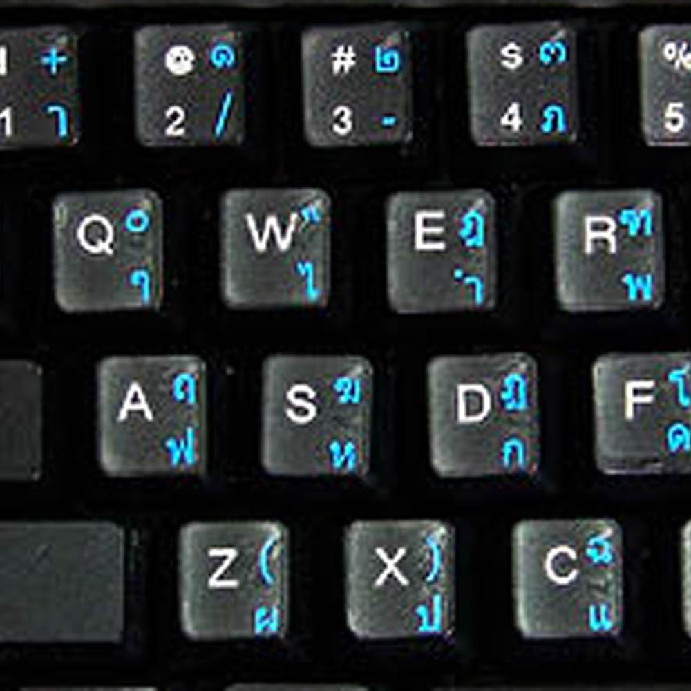 thai alphabet letters keyboard sticker