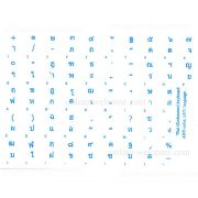 thai alphabet letters keyboard sticker