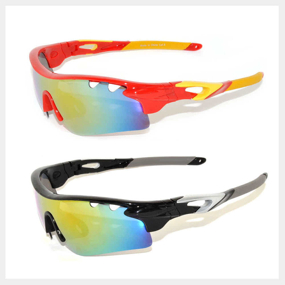 Sporty Sunglasses Wholesale