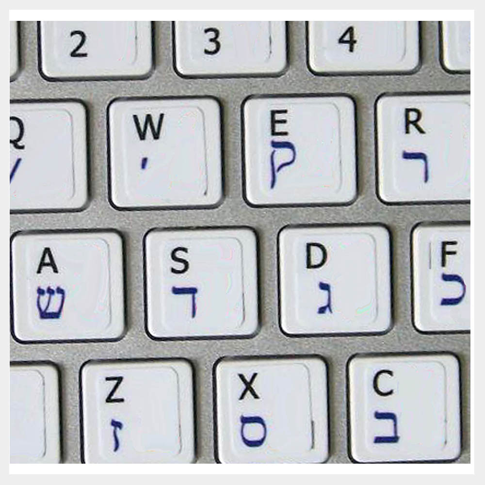 Hebrew Keyboard Labels