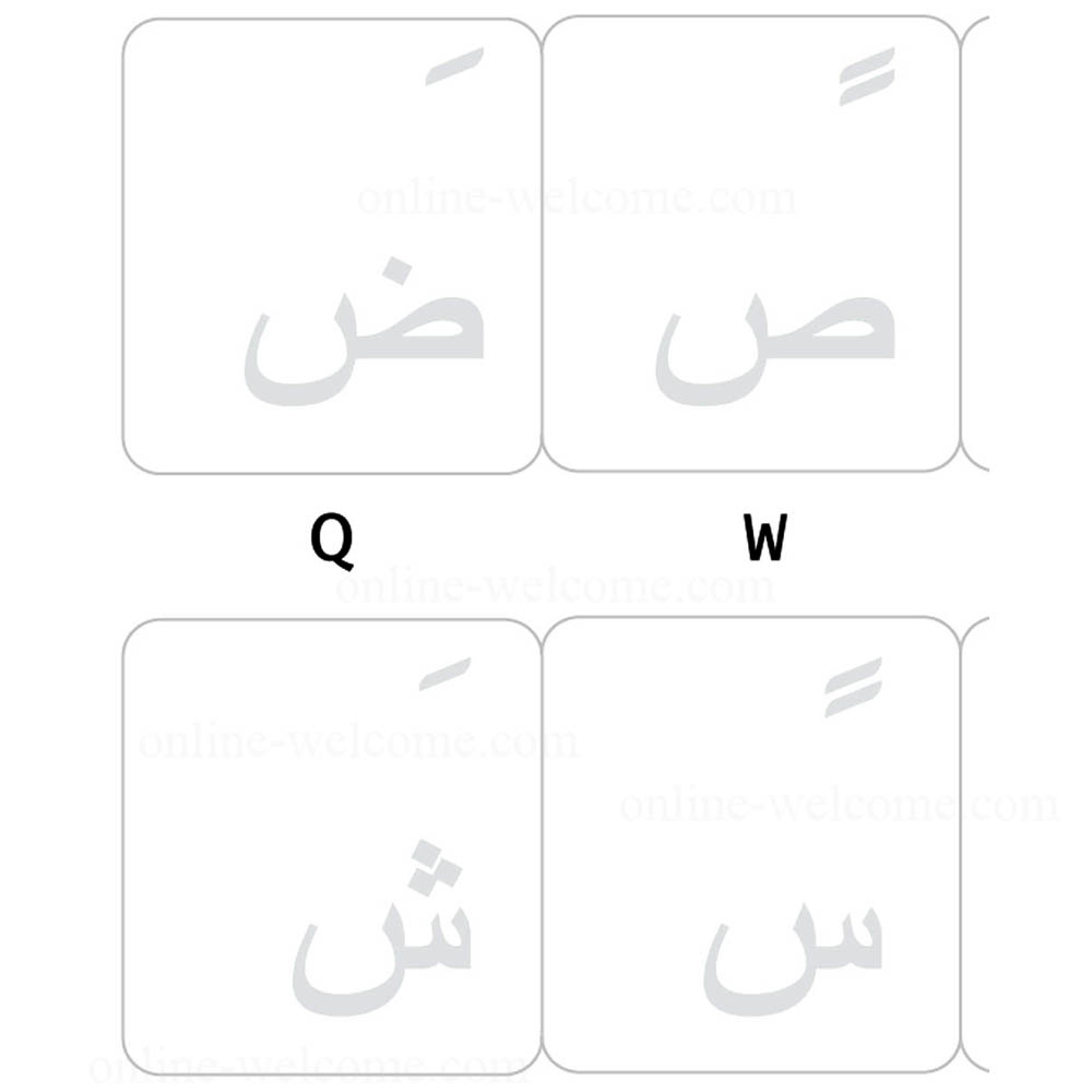 Arabic keyboard sticker white clear