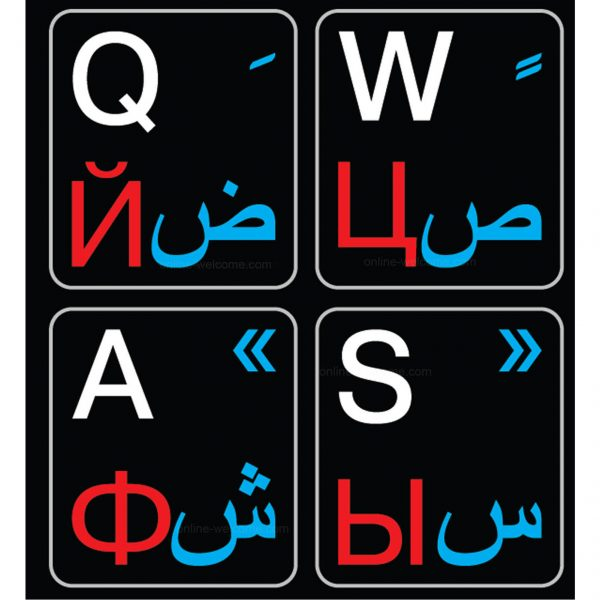 Mac Arabic-Russian-English keyboard stickers