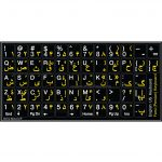 Farsi Persian English keyboard sticker black