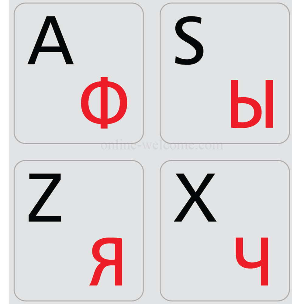Russian-english keyboard stickers grey