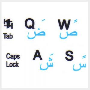 Arabic Keyboard Labels for Notebook Mini