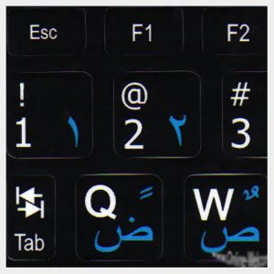 Farsi keyboard labels for Notebook Mini