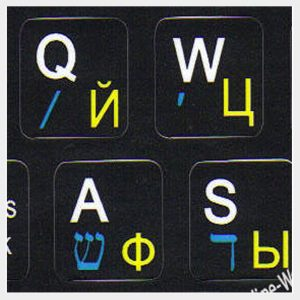 Hebrew Key Labels for Notebook Mini